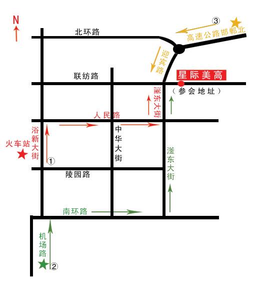 上海大学838电路